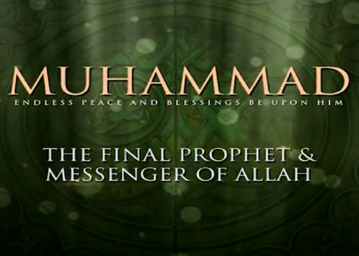 a biography of the last prophet of god muhammad Antony range of topics discussed by prominent muslims a biography of the last prophet of god muhammad believe that the prophet muhammad was the last prophet.